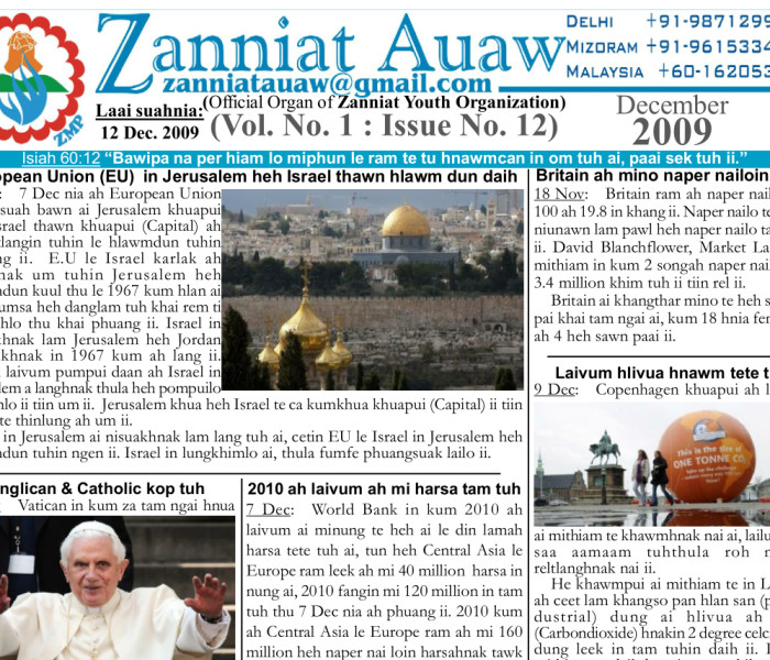 Zanniat Auaw: Vol-1-Issue-12-Dec-2009