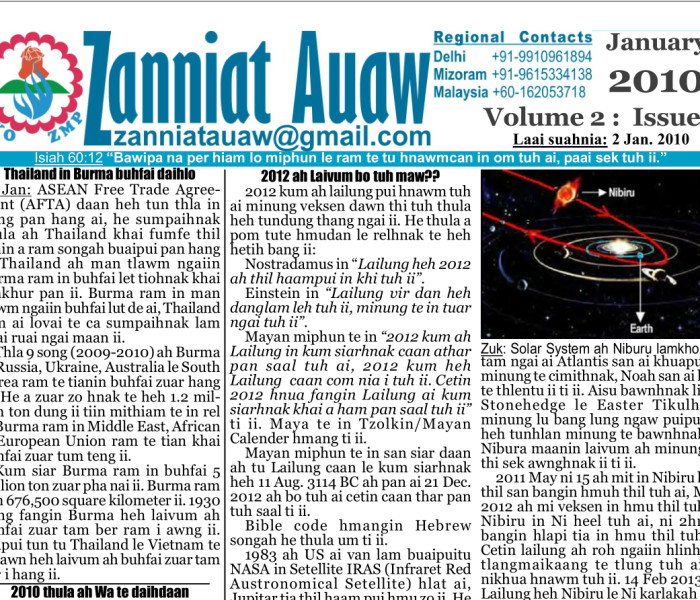 Zanniat Auaw: Vol-2-Issue-1-Jan-2010