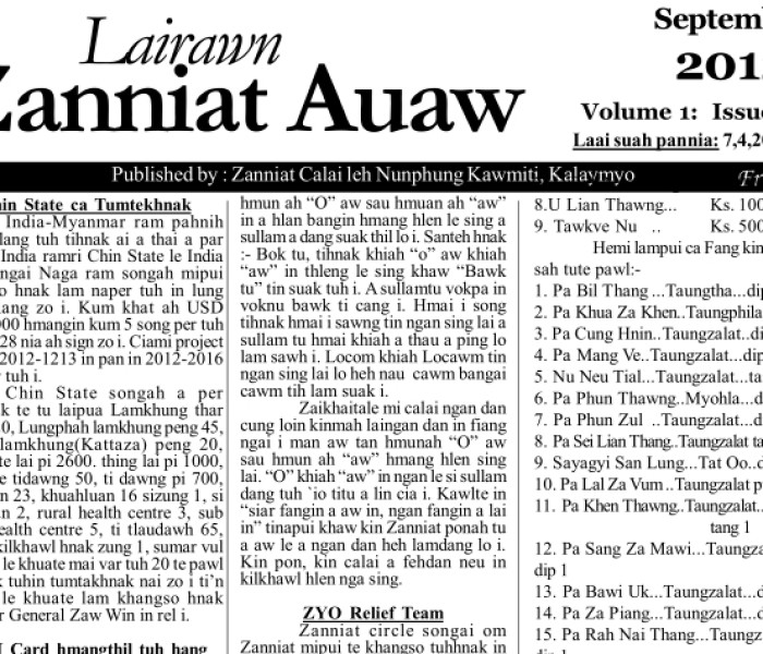 Lairawn Zanniat Auaw Vol-1 Issue-6 Sept 2012