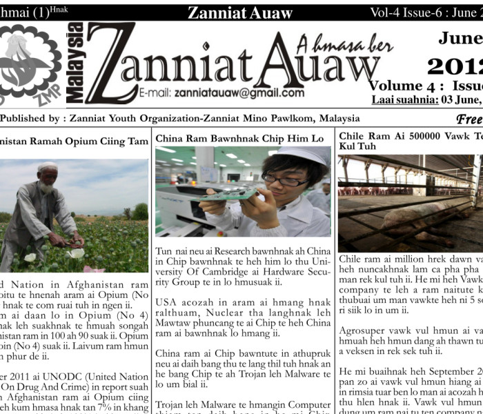 Zanniat Auaw: Vol-4-Issue-Jun-2012