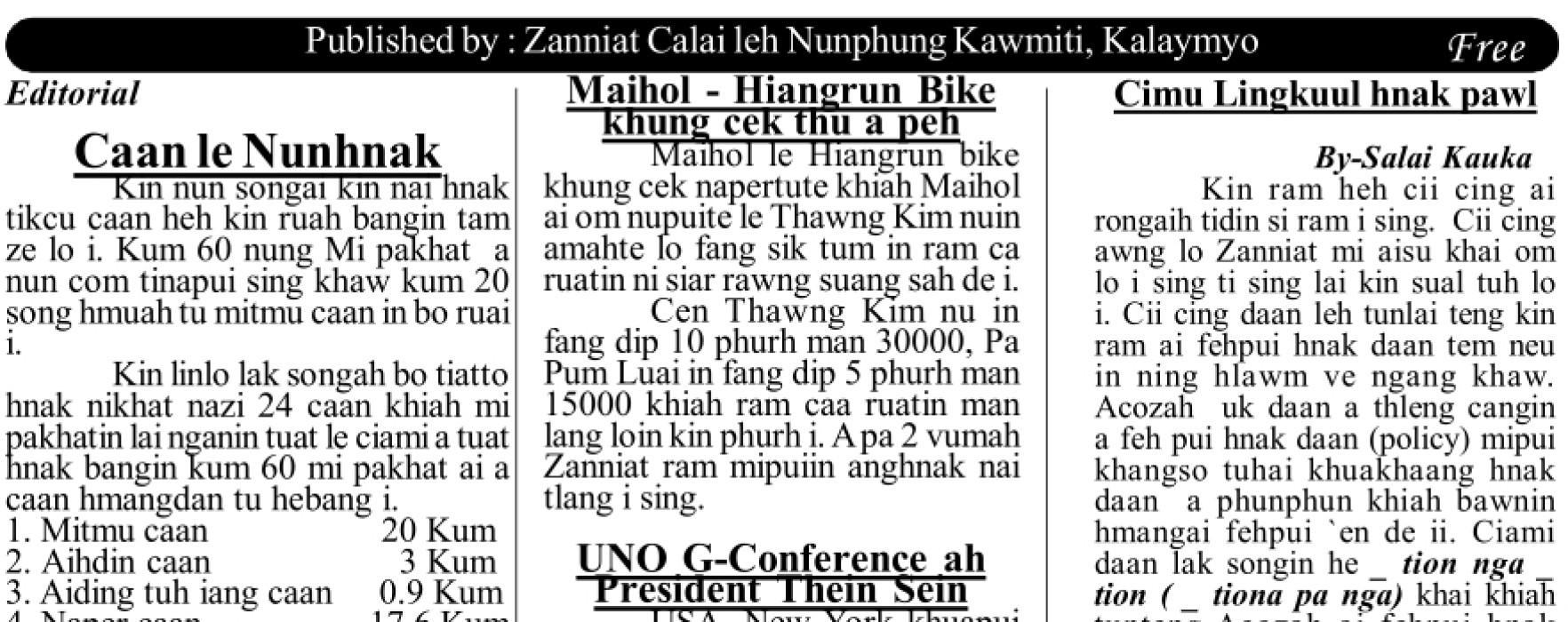 Lairawn Zanniat Auaw Vol-1 Issue-7 Oct 2012