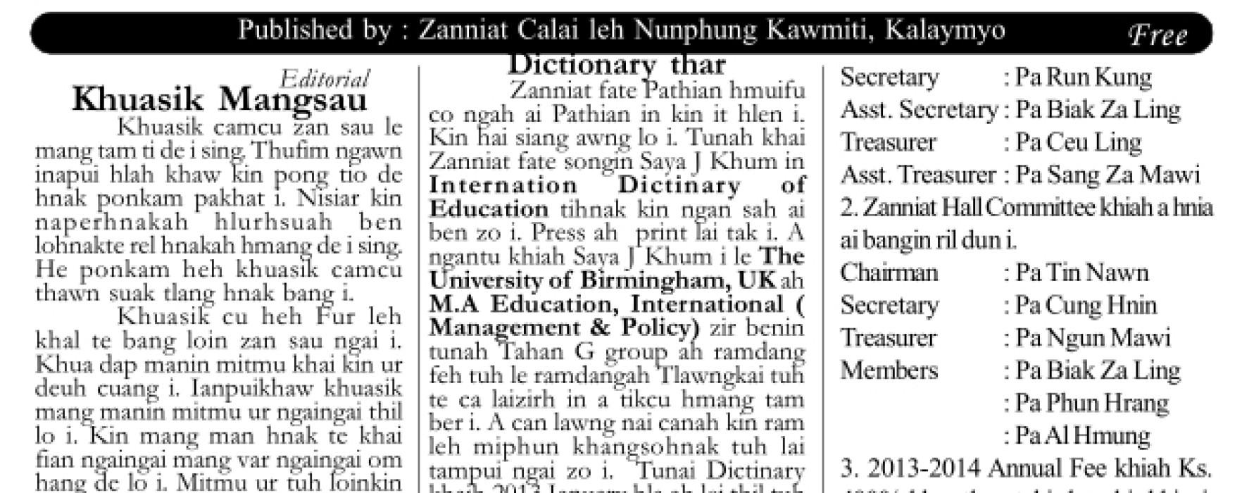 Lairawn Zanniat Auaw: Vol-1 Issue-9 Dec 2012