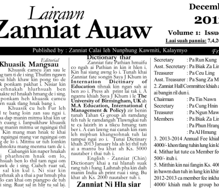 Lairawn Zanniat Auaw: Vol-1 Issue-9 Dec 2012