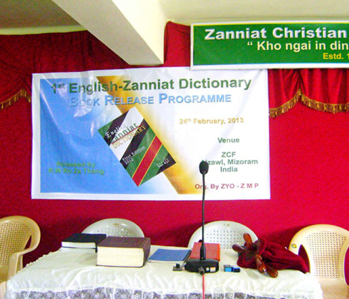 English-Zanniat Dictionary Release