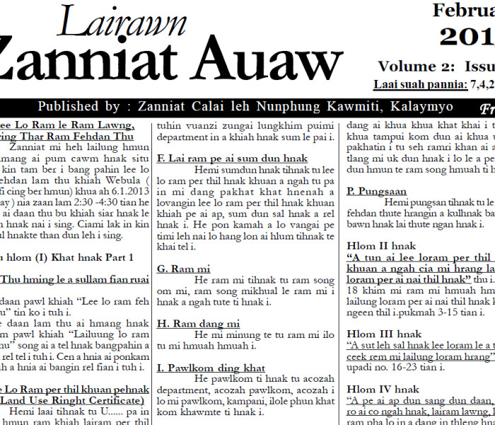 Lairawn Zanniat Auaw Vol-2 Issue-2