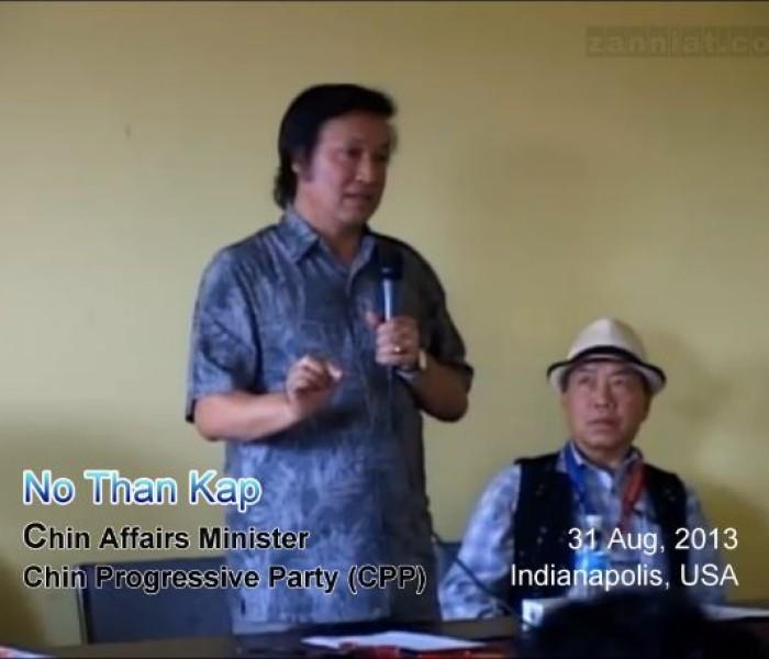Zanniat Township thula Pu No Than Kap in Interview ah rel