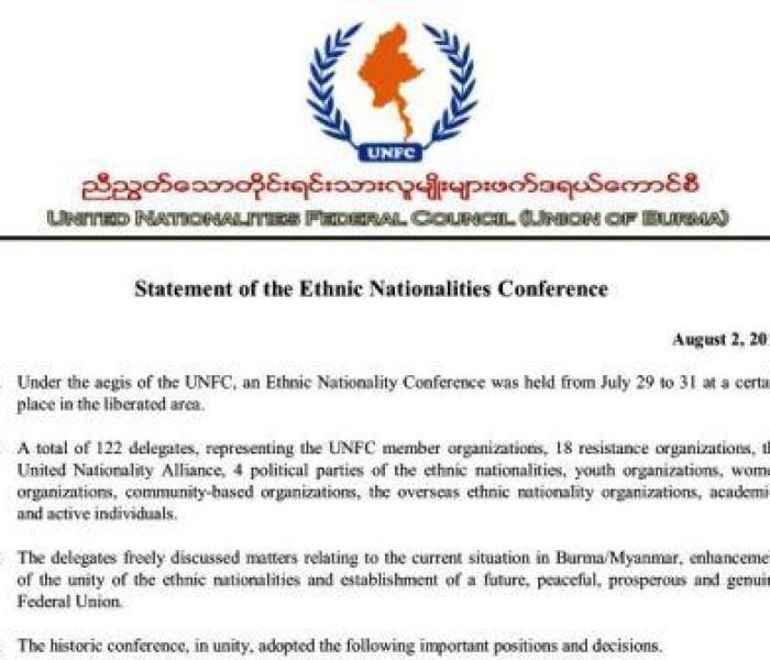 UNFC in Kawlram Constitution thar tawlrel tuh