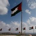 70hnak UN Gen Assembly ah Palestinian thantar tar thil hang