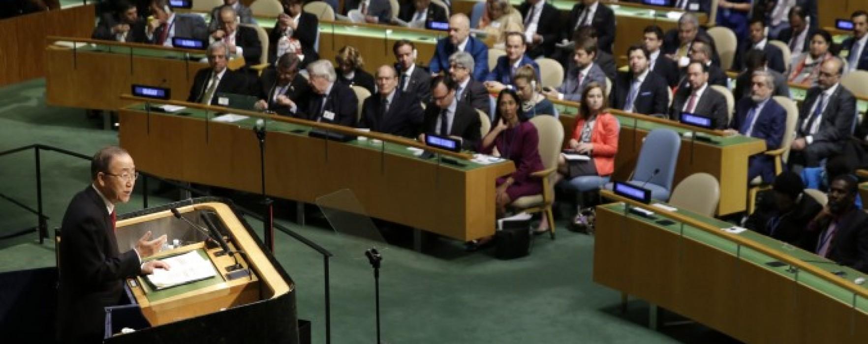 Ban Ki-moon in Syria thubuai ICC ah rel tuhin phuang