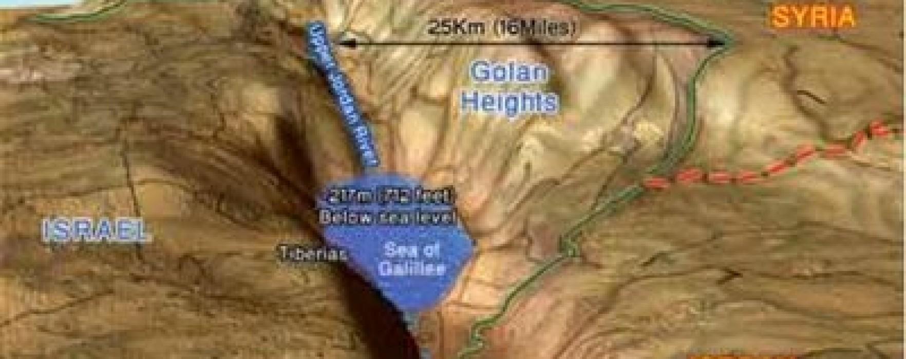 Israel in Golan Heights ah kum tam ngai hmang pha maiti tawk