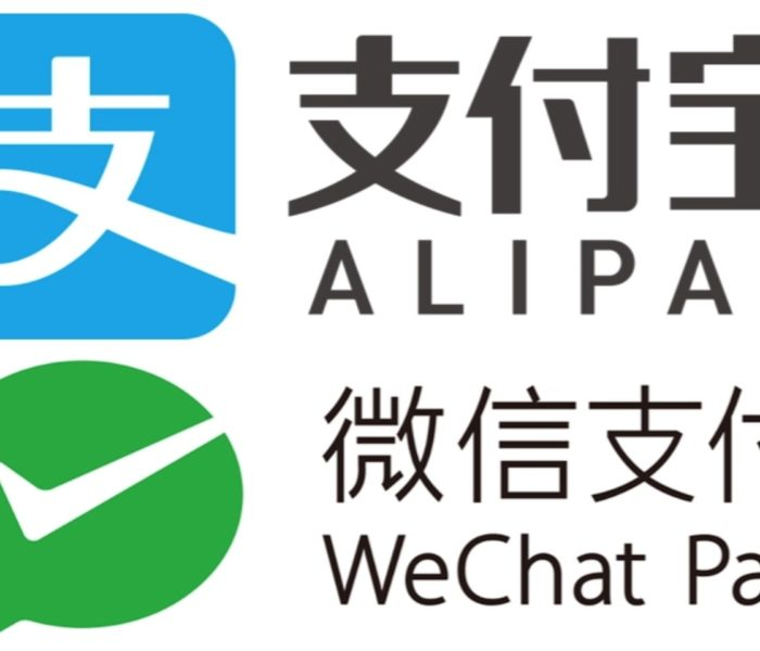 Trump in Alipay tel in China in bawnhnak sumsaw pe thilhnak app kham
