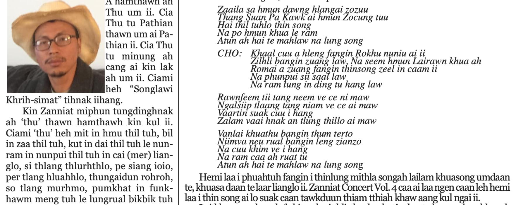 Zanniat Auaw 2021 January Vol-5 Issue-1