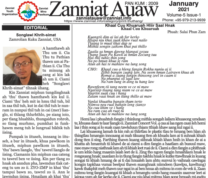 Zanniat Auaw 2021 January Vol-5 Issue-1