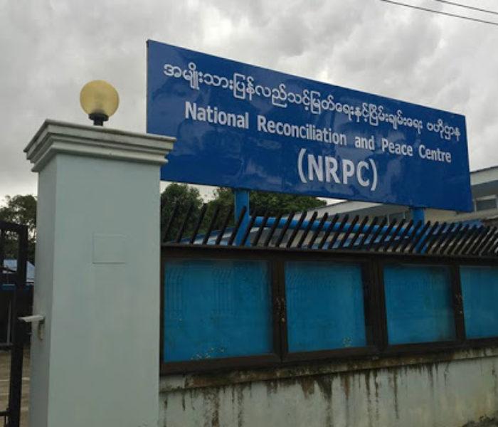 Tatmadaw in NLD in dinhnak remhnak thu relhnak NRPC lon